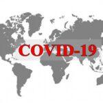 แนวทางปฏิบัติการลาของข้าราชการ กรณีการเฝ้าระวัง COVID-19