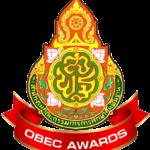 รางวัลทรงคุณค่า สพฐ. (OBEC AWARDS) ครั้งที่ 10 ปีการศึกษา 2563  ระดับภาคภาคตะวันออกเฉียงเหนือ กลุ่มการศึกษาพิเศษ