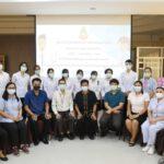 ศูนย์การศึกษาพิเศษประจำจังหวัดอุดรธานี จัดกิจกรรมตรวจสุขภาพนักเรียน ครั้งที่ 1 ปีการศึกษา 2564
